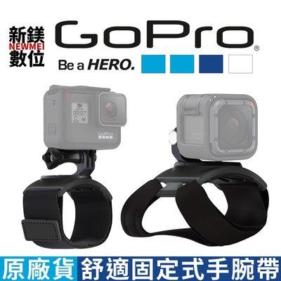 【新鎂-門市可刷卡】GoPro 系列 舒適手腕固定帶 (適用所有系列機子) AHWBM-002