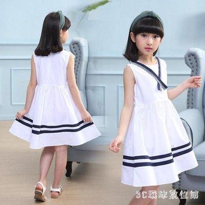 【Miosio】 學院風公主裙中大童裙...