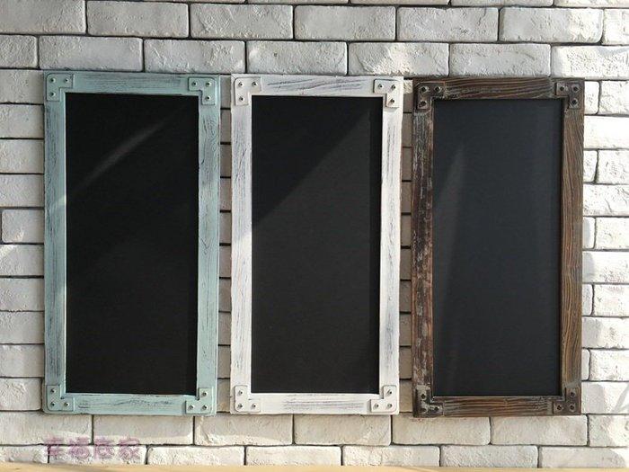 ♡黑板/壁飾/掛式/留言板/告示板/菜單板/menu/仿舊造型/民宿/咖啡廳/餐廳/店面/3款/♡幸福底家♡