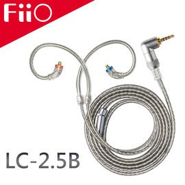 【風雅小舖】【FiiO LC-2.5B 高純度單晶銅鍍銀MMCX繞耳式耳機升級線(2.5mm)】MMCX接頭/單晶銅鍍銀