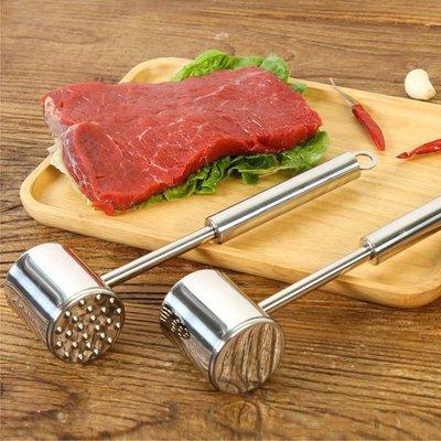 ❃彩虹小舖❃不鏽鋼雙面錘肉器 牛排 豬排 敲肉 嫩肉 斷經 料理 烹飪 家用 肉錘【N147-1】