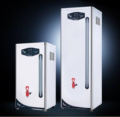[清淨淨水店]豪星牌 HS-30GB(120公升)/營業用開水機/飲水機只賣24800元