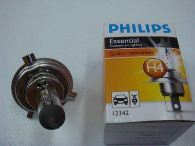 PHILIPS 飛利浦 石英燈泡 H4 55 60W 清光型 ~德國製~新勁戰 GP 4U R1 GSR 馬車 NEX