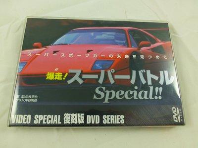 Best MOTORing 91~95年超跑特集