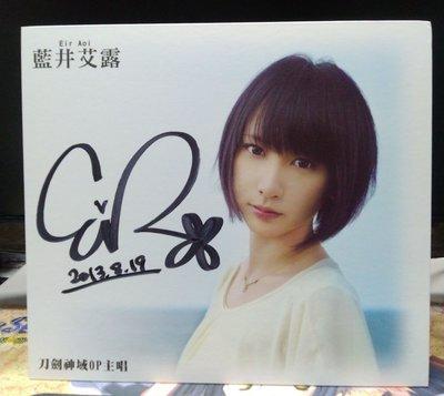 藍井艾露 親筆簽名 簽名板 2013 刀劍神域OP 主題曲 主唱