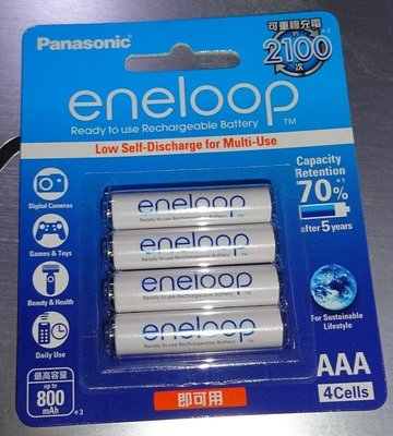 ...點子電腦-北投...◎21世紀新電池 eneloop國際牌最新低自放電◎鎳氫4號AAA,320元