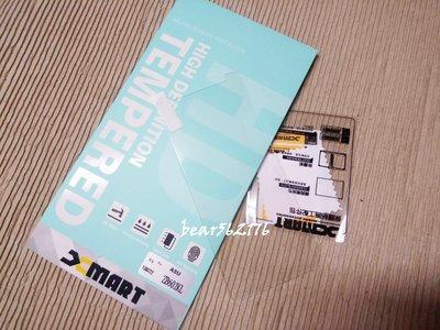 ASUS ZenFone Max Pro M1 ZB602KL 【xmart-半版玻璃貼】9H鋼化玻璃保護貼/ 玻璃膜 台中市