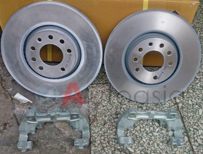 歐寶 OPEL GM 剎車盤 碟盤 加大碟 分泵 卡鉗