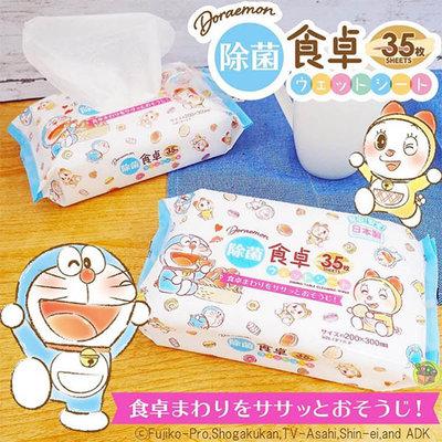 【JPGO】特價-日本製 擦拭餐桌用濕紙巾~哆啦a夢 35枚入#910