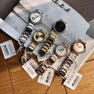 【菲比代購&歐美精品代購專家】COACH Factory 熱賣款 經典馬車 數字錶面 不鏽鋼錶帶 氣質款 5色 女士手錶
