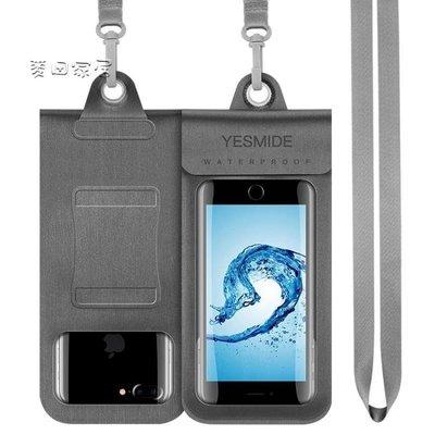 手機防水袋套殼韓版手機防水袋潛水套蘋果vivo觸屏雨游泳漂流裝備掛脖女通