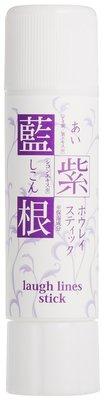 Bz Store 預購日本 藍紫根法令紋膏  6G