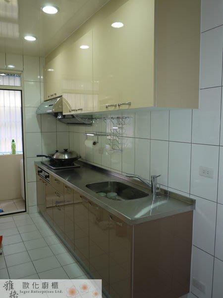【雅格廚櫃】工廠直營~一字廚櫃、不鏽鋼檯面、結晶鋼烤、二用龍頭、淨水組