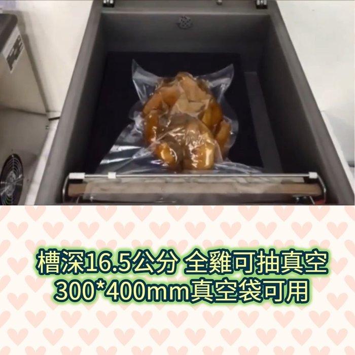 ㊣創傑CJ-310T真空機*網紋真空機定量機分裝機印字機液體充填機封杯機包裝機真空袋網紋袋乾濕兩用食品真空機台灣製