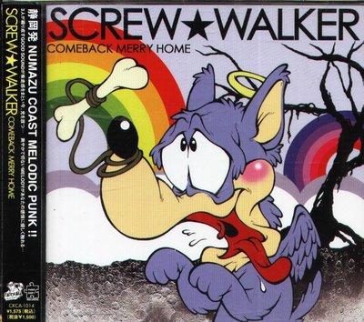 K - SCREW WALKER - Comeback Merry Home - 日版