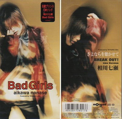 相川七瀨 BAD GIRLS 單曲CD-含郵資340元。