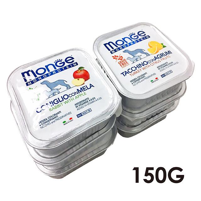 ☆寵物王子☆ MONGE 瑪恩吉 MONO蔬果 無穀主食犬餐盒 150G / 150克 火雞 雞 鴨 羊 兔 蘋果