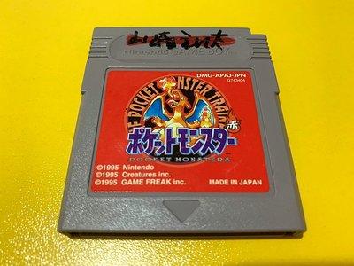 幸運小兔 GB遊戲 GB 神奇寶貝 紅版 噴火龍 精靈寶可夢 GB卡帶、GBC、GBA、GBA SP 主機適用 庫存品