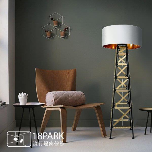 【18Park 】木意時尚 Aibosuo floor lamp [ 艾波索落地燈 ]