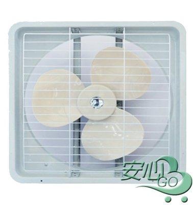 《安心Go》含稅 220V 紅螞蟻 12吋 吸排兩用窗型排風扇 通風扇 抽風機 電風扇 抽風扇 吸風扇 通風機 支架型