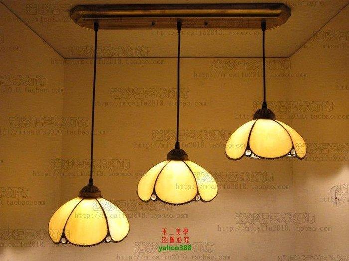 【美學】蒂凡尼歐美式燈具熱彎玻璃3頭吊燈(小號)MX_1812