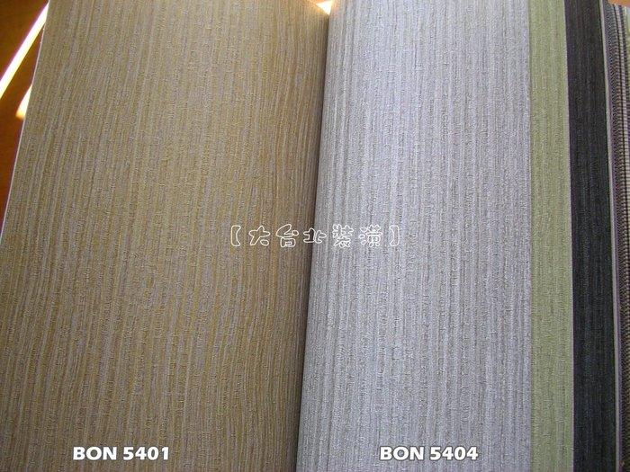 【大台北裝潢】BON台灣現貨壁紙* 素色 每支650元