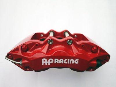 AP RACING卡鉗套件[CP5040、CP5060、CP6720、CP5200、CP7040、CP9040]