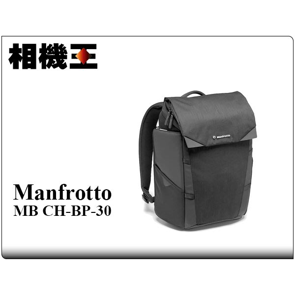 ☆相機王☆Manfrotto Chicago Backpack S〔MBCH-BP-30〕芝加哥攝影後背包 (2)