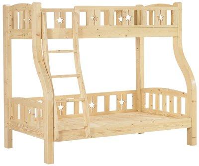 床 床組 松木全實木雙層床 上下舖 單人床【毓璽傢具:全新家具】