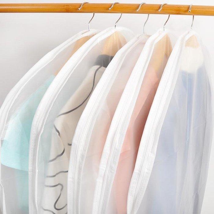 可水洗加厚衣物防塵罩 透明衣服掛袋大衣西服罩防塵袋衣罩5件套裝 【潮玩街】
