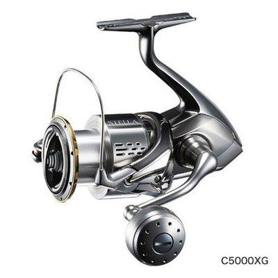 魚輪SHIMANO禧瑪諾路亞遠投紡車輪STELLA 2500HGS C3000XG斯泰拉 18款