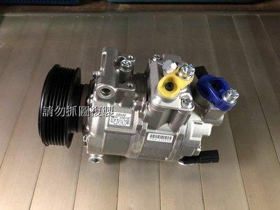 奧迪 Q3 外匯新品 冷氣壓縮機 另有賓士W202 W203 W204 W124 W210 W211 W220 W163
