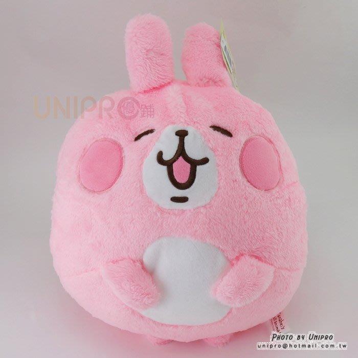 【UNIPRO】Kanahei 卡娜赫拉的小動物 粉紅兔兔 全身 暖手枕 抱枕 絨毛玩偶 禮物 三貝多正版