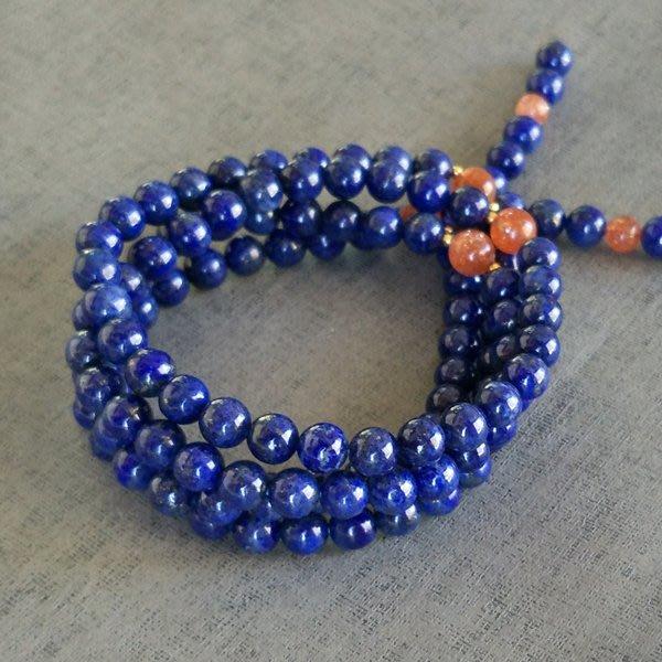 ☆采鑫天然寶石☆**皇藍**~頂級天然皇家藍青金石圓珠手(項)鍊~6mm~108念珠款~搭太陽石