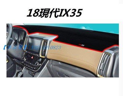 【車品閣】Hyundai現代IX35名圖MISTRA IX25 VERNA RV TUCSON專用中控儀錶台防曬避光墊防滑遮陽墊