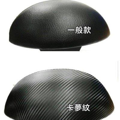 【TTW】機車卡夢紋黑色紋後靠背 小饅頭靠枕 白鐵支架 LIKE125 / LIKE150