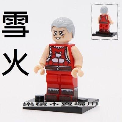 1425 樂積木【當日出貨】品高 雪火 袋裝 非樂高 LEGO相容 黑豹 超級英雄 無限之戰 復仇者聯盟 PG463