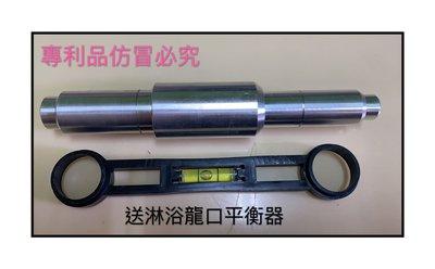 水管擴管棒擴管工具(鋁制)4分6分1''三合一PVC水管擴管器水電工工具pvc厚管