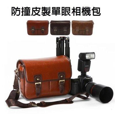 L號 復古 相機包 鏡頭袋 微單眼 類單眼 單眼相機包 類單眼相機包大容量 防撞相機包 防撞