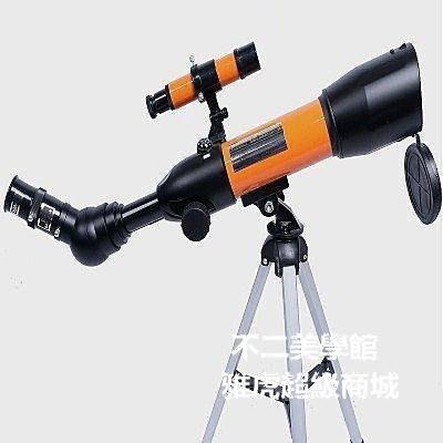 【格倫雅】^賞月觀星者兒童天文望遠鏡F36050N高清高倍戶外觀景賞月夜視高清兒360