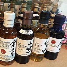 日本180ml余市白頭 山崎 知多 曆 共4支威士忌 whisky