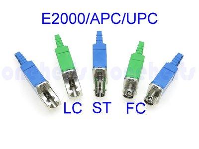 萬赫現貨供應 光纖 E2000 各式轉接頭 耦合器 APC UPC FC ST LC 双母轉接頭 對接頭 光纖材料 光電