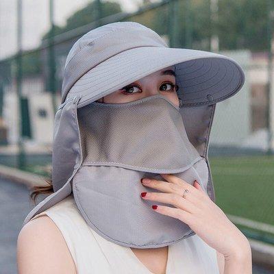 防曬帽子女夏季戶外採茶帽大簷男騎車遮臉遮陽帽透氣面罩可拆卸帽~XOMF1202695