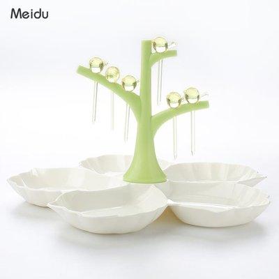 分格果盤創意 現代歐式客廳茶幾家用塑料果盆零食盤 新年水果拼盤