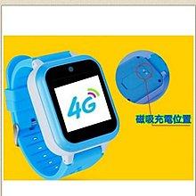 1年sim + 4G 兒童精準定位可視像手表