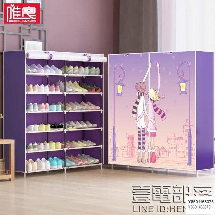 簡易鞋架家用組裝多層寢室宿舍鐵藝收納防塵小鞋架子布鞋櫃經濟型