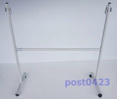 ㊣元相量販㊣100*200cm 單桿伸縮式廣告看板架 廣告板 彩繪板 白板架 大型版面專用腳架