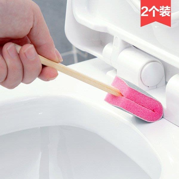 【TT】馬桶水垢清潔海綿刷子2個裝 家用廚房縫隙瓷磚水槽海綿擦