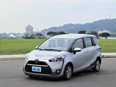 鑫龍 機場接送700起  5人座   商務/旅遊包車