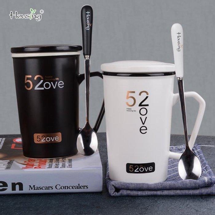 現貨/馬克杯 簡約陶瓷杯馬克杯創意情侶杯一對水杯個性杯子辦公室咖啡杯帶蓋勺167SP5RL/ 最低促銷價